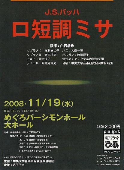 teien_2008
