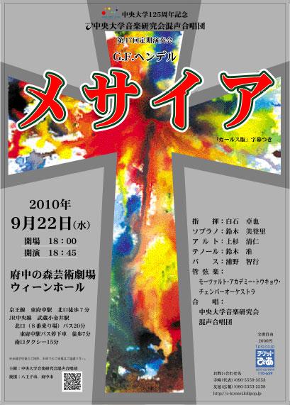 teien_2010